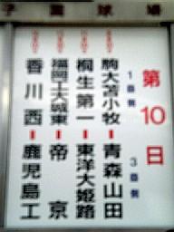 2006_8_15.JPG