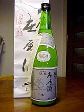 daimyou syouyazake.JPG
