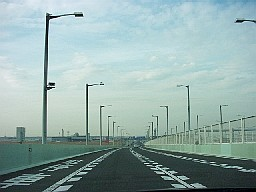 kankuu road.JPG
