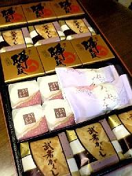 kumamoto okasitsumeawase.JPG