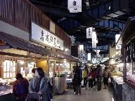 kuroshioichiba3.JPG
