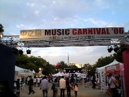 nakanoshima music carnival.JPG