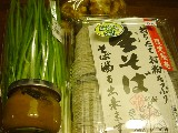 sasayama shinsoba.JPG