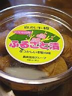 wakayama umeboshi.JPG