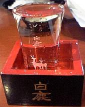 hakushika lunch sake.JPG