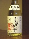 kamotsuru shinmaikoshihikari shiboritate2.JPG