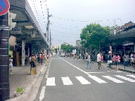 mizuki shigeru road.JPG
