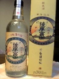 satsumfuji.JPG