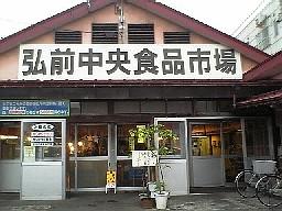 syokuhinichiba.JPG