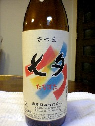 tanabata shiro.JPG